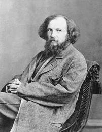 1.6.1861._Портрет_Д.И._Менделеева
